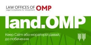 OMP Seminar landing page CASE